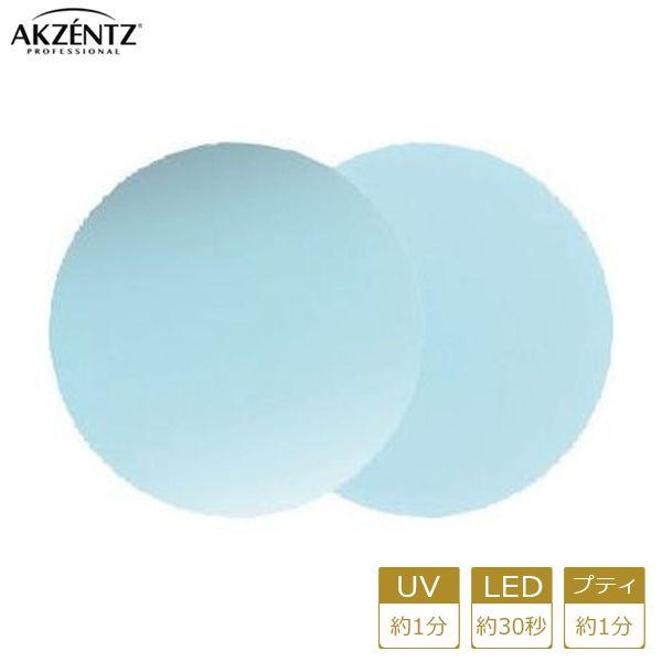 アクセンツ ジェルネイル UV/LED オプションズポリッシュカラーズUL123(C)ディールドロップ4g