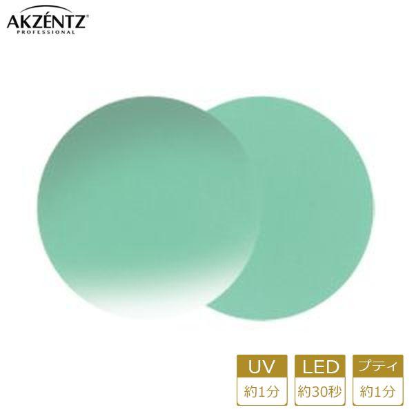 アクセンツ ジェルネイル UV/LED オプションズポリッシュカラーズUL132(C)グリーンスプラッシュ4g