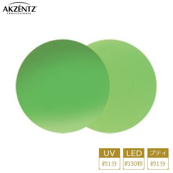 アクセンツ ジェルネイル UV/LED オプションズ ポリッシュカラーズ UL133 ミントグリーン 4g