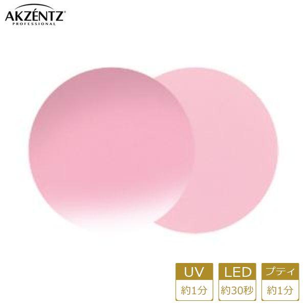 アクセンツ ジェルネイル UV/LED オプションズ ポリッシュカラーズ UL141(C) ピンクイノセンス 4g