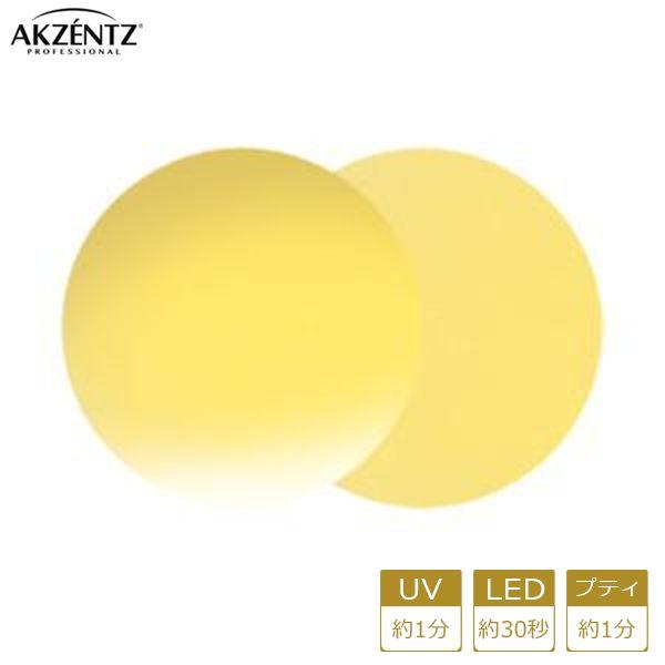 アクセンツ ジェルネイル UV/LED オプションズ ポリッシュカラーズ UL151(C) バターカップ 4g