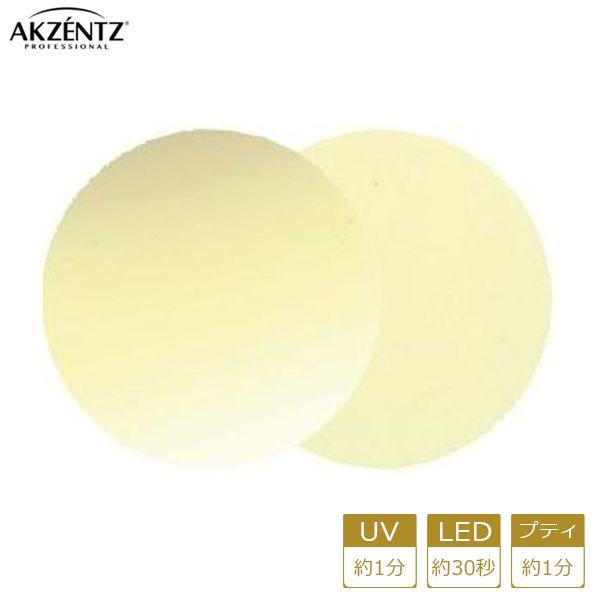 アクセンツ ジェルネイル UV/LED オプションズ ポリッシュカラーズ UL152(C) メローイエロー 4g