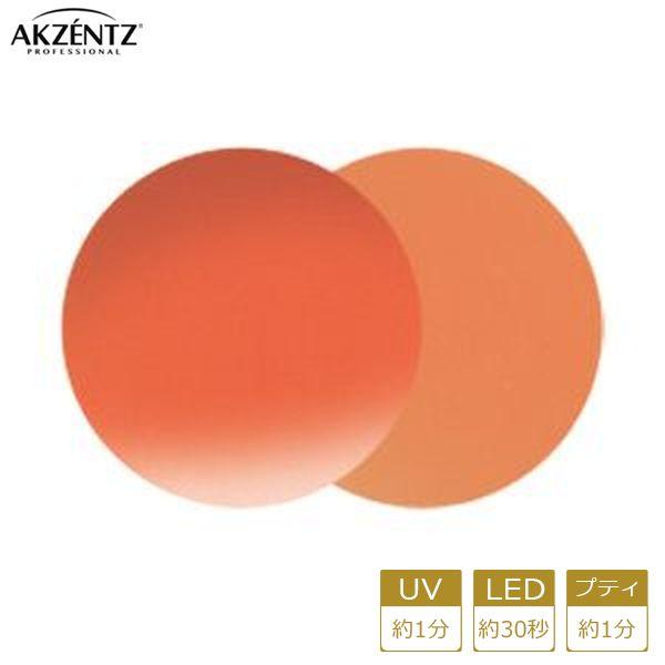 アクセンツ ジェルネイル UV/LED オプションズ ポリッシュカラーズ UL161(C) スウィートマンダリン 4g