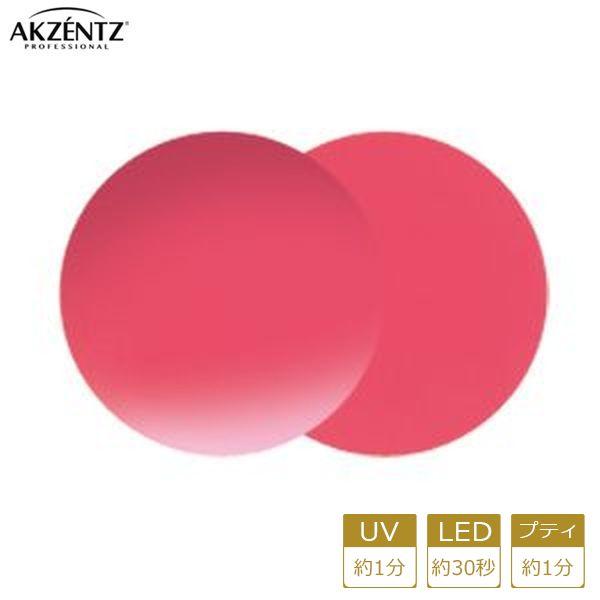 アクセンツ ジェルネイル UV/LED オプションズ ポリッシュカラーズ UL171(C) ピンクポピー 4g