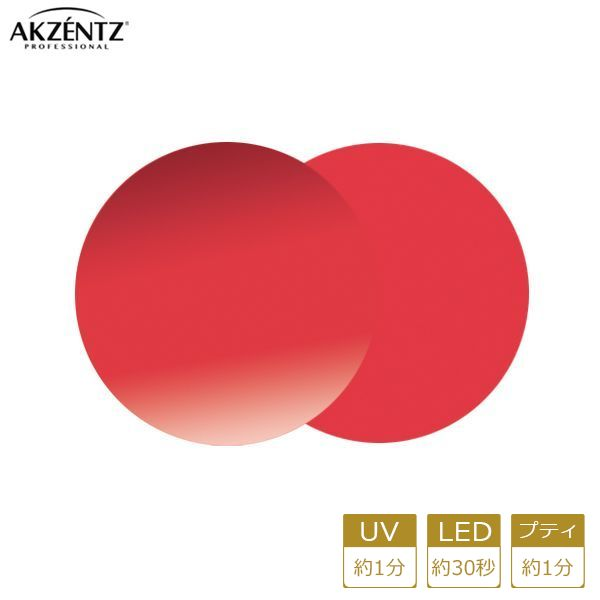 アクセンツ ジェルネイル UV/LED オプションズ ポリッシュカラーズ UL172(C) コーラルローズ 4g