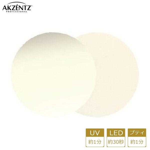 アクセンツ ジェルネイル UV/LED オプションズ ポリッシュカラーズ UL181(C) クリーミードリーム 4g
