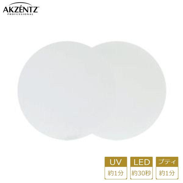 アクセンツ ジェルネイル UV/LED オプションズ ポリッシュカラーズ UL541(C) フローラルホワイト 4g