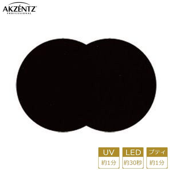 アクセンツ ジェルネイル UV/LED ジェルプレイ ペイントブラック4g