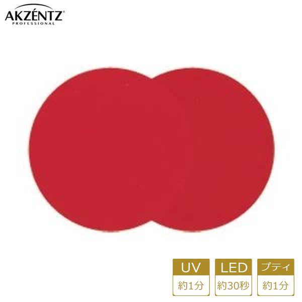 アクセンツ ジェルネイル UV/LED ジェルプレイ ペイントレッド4g