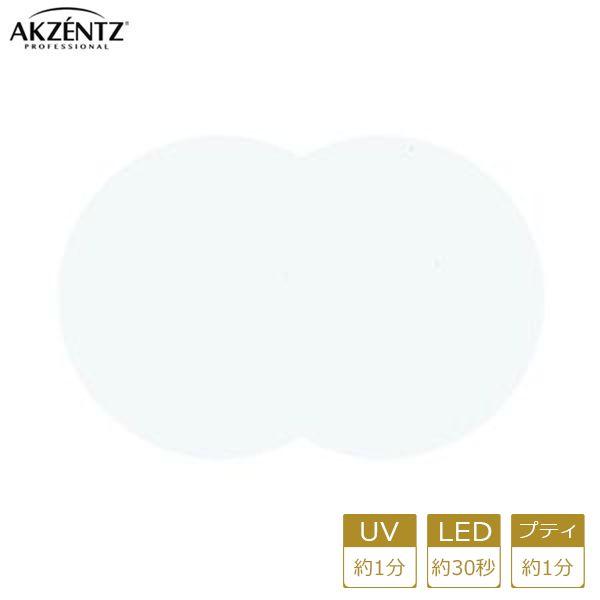 アクセンツ ジェルネイル UV/LED ジェルプレイ ペイントホワイト4g