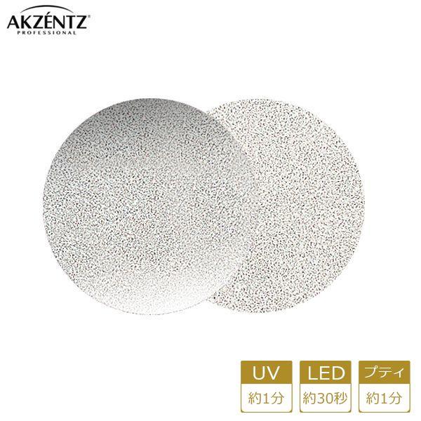 アクセンツ ジェルネイル UV/LED アイスカラーズUL801(SG)アイスホワイト4g
