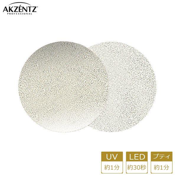 アクセンツ ジェルネイル UV/LED アイスカラーズUL802(SG)アイスミルク4g