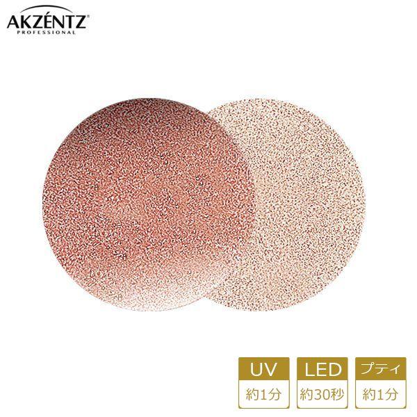 アクセンツ ジェルネイル UV/LED アイスカラーズUL803(SG)アイスラテ4g