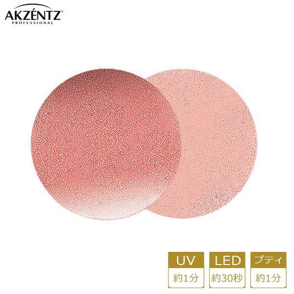 アクセンツ ジェルネイル UV/LED アイスカラーズUL805(SG)アイスコーラル4g