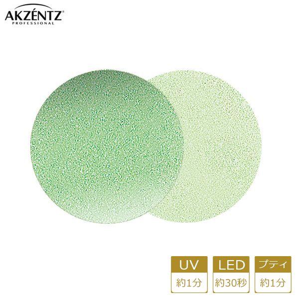 アクセンツ ジェルネイル UV/LED アイスカラーズUL807(SG)アイスライム4g