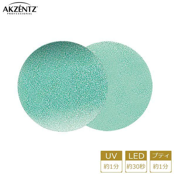 アクセンツ ジェルネイル UV/LED アイスカラーズUL808(SG)アイスターコイズ4g