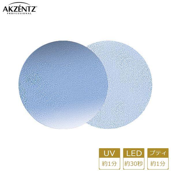 アクセンツ ジェルネイル UV/LED アイスカラーズUL809(SG)アイスマリンブルー4g
