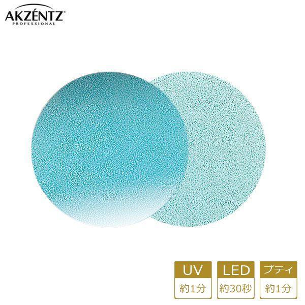 アクセンツ ジェルネイル UV/LED アイスカラーズUL810(SG)アイスブルー4g