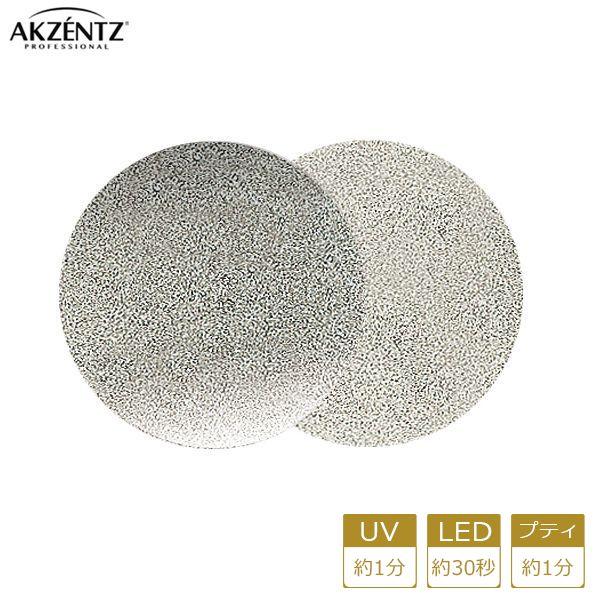 アクセンツ ジェルネイル UV/LED アイスカラーズUL812(SG)アイスピューター4g