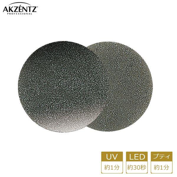 アクセンツ ジェルネイル UV/LED アイスカラーズUL813(SG)アイスチャコール4g