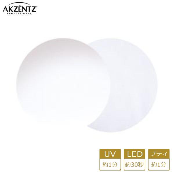 AKZENTZ ジェルネイル ホワイト UL601 UV/LED ジェルアートカラーズ 4g