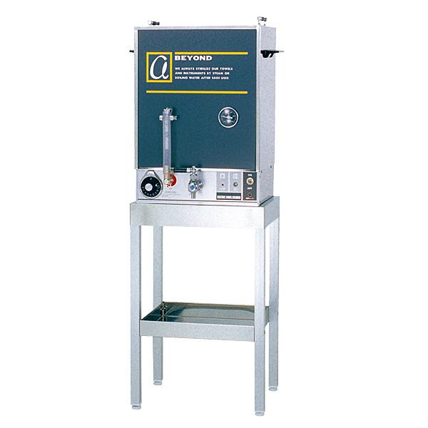 タオル蒸し器 タオルウォーマー スチーム NEWビヨンドエースIC-7000N