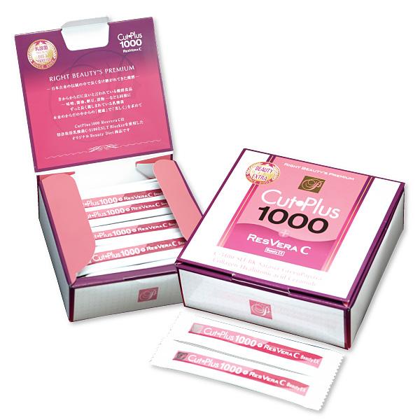 <ダイエットサプリ>カットプラス1000 レスベラC 2.2g×30包