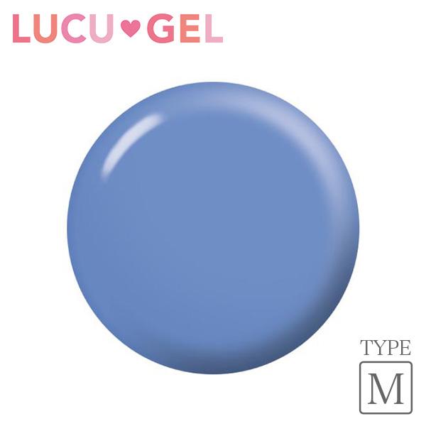 LUCUGEL ジェルネイルカラー ロイヤルブルー BLM11(マット)