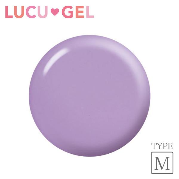 LUCUGEL ジェルネイルカラー ラベンダー PLM01(マット)