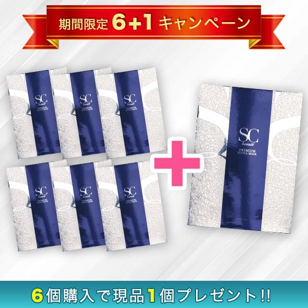 【6+1キャンペーン】SCボーテプレミアム リバイタマスク 4枚×7セット
