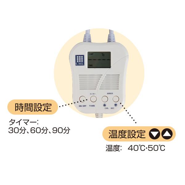 エステ温熱 敷きマット CML604A (L140×W50cm)