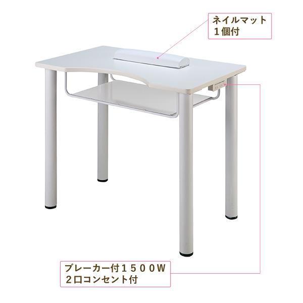 ネイルテーブル デスク NEO 2色 送料無料