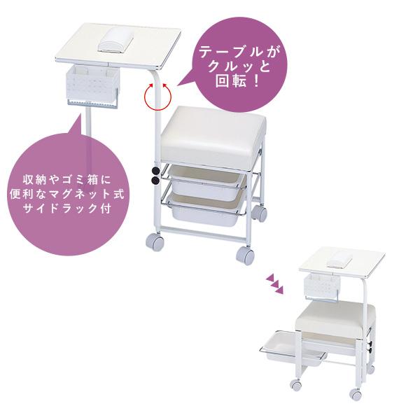ネイルチェア テーブル付作業台 キャスター付イス(国内メーカー製)