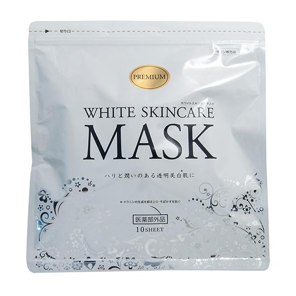 【医薬部外品】ホワイトスキンケアマスク[エバーメイト] 10枚入り