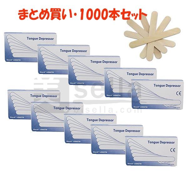 脱毛用 使い捨て ウッドスパチュラ(木べら)1000本【まとめ買いセット】