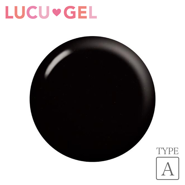LUCUGEL ジェルネイルカラー アートブラック BKA01(アート)