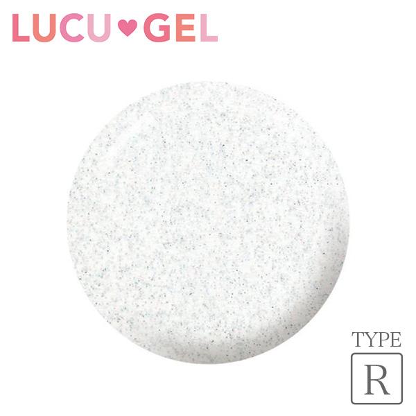 LUCUGEL ジェルネイルカラー ラメ CLR01(ラメ)