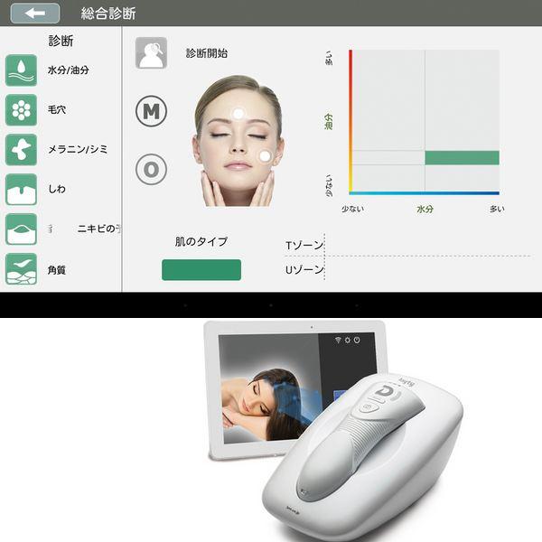 カウンセリング マイクロスコープ 肌・頭皮診断測定顕微鏡(タブレットPC付)