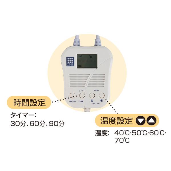 温熱グローブ セラミック ヒートミット ハンド CML632B