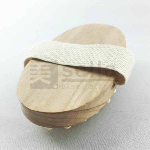 スリミングマッサージブラシ(木製)