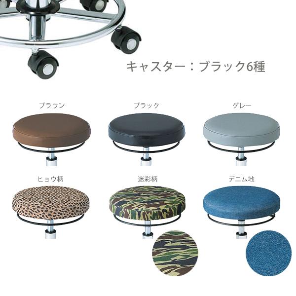 サロンスツール 丸イス スターカッティングチェア(日本製/組立済)