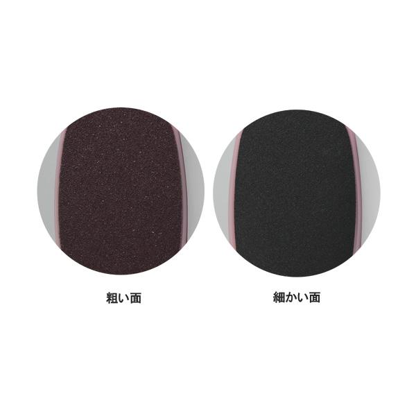 【角質・かかとケア】格安ビューティ フットファイル(ホワイト/ピンク)