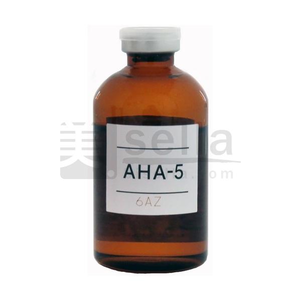 AHA5% ピーリング剤(グリコール酸+乳酸)業務用50mL