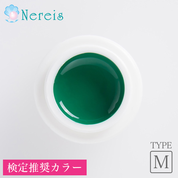 Nereis カラー ジェルネイル グリーン 4g(MT043)