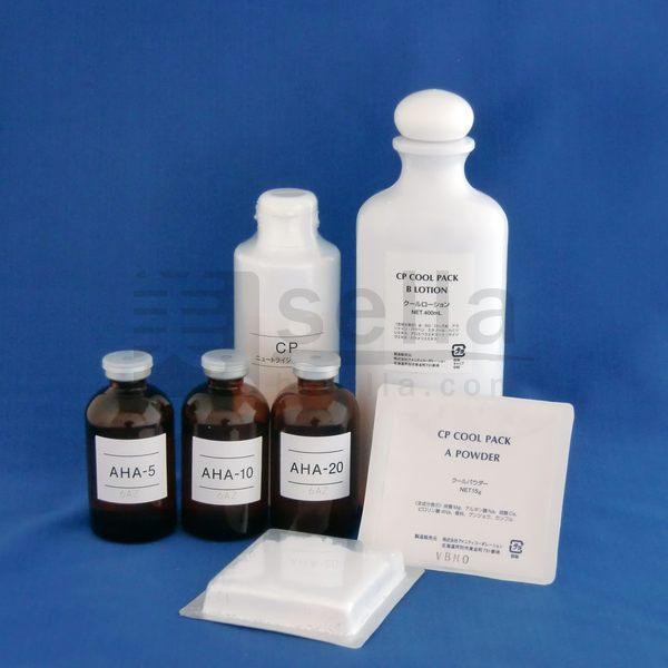 AHA20% ピーリング剤(グリコール酸+乳酸)業務用50mL