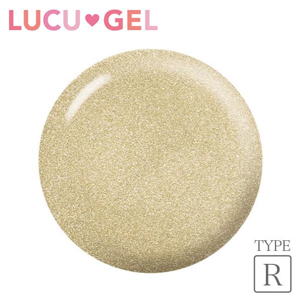 LUCUGEL ジェルネイルカラー シャンパンゴールドラメライン CLR11(ラメ)