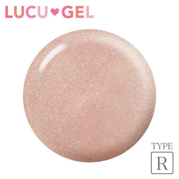 LUCUGEL ジェルネイルカラー シャンパンローズラメライン CLR12(ラメ)