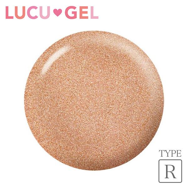 LUCUGEL ジェルネイルカラー シャンパンブラウンラメライン CLR13(ラメ)