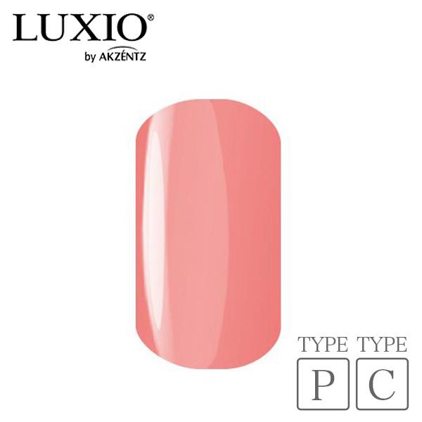 LUXIO ラクシオ ジェルネイルカラー UV/LED プレコシャス GC172