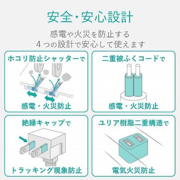 雷ガード電源タップ ホコリシャッター/エレコム